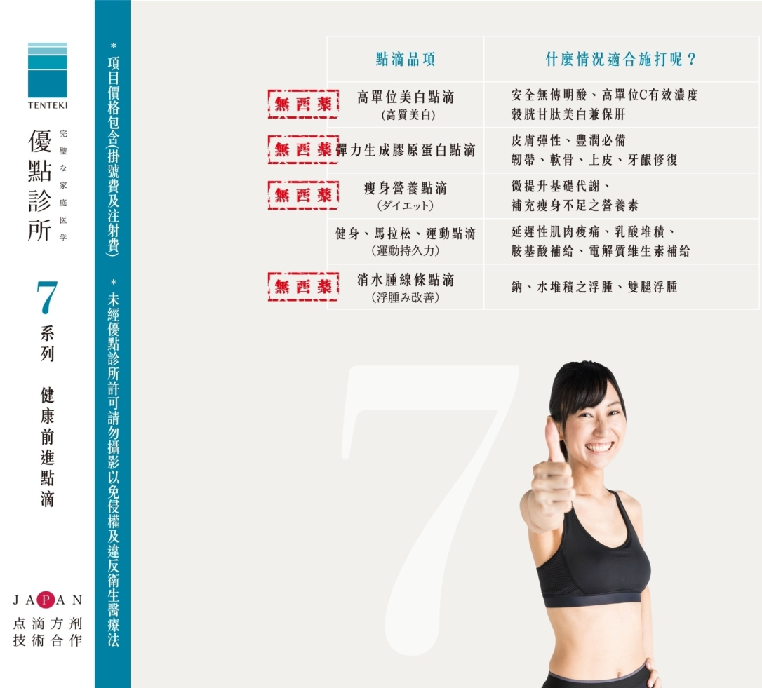 final - 網頁版修正菜單_180828_0005