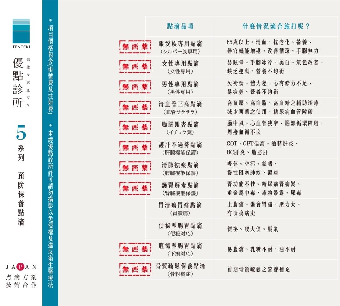 final - 網頁版修正菜單_180828_0007
