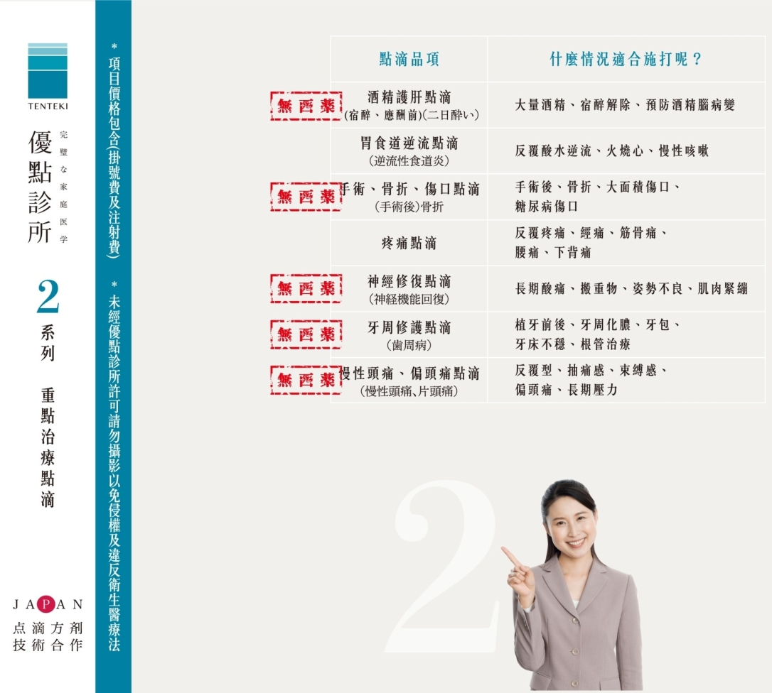 final - 網頁版修正菜單_180828_0009